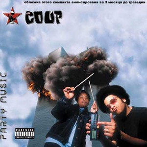 coup_9-11