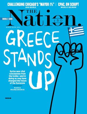 Greece stands up
