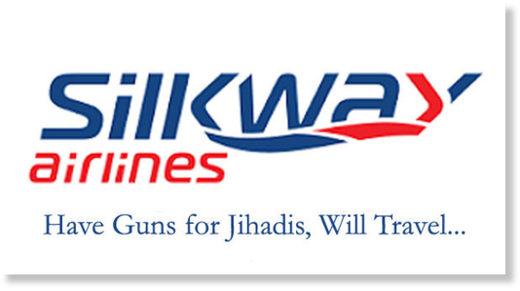 Silk Way Logo